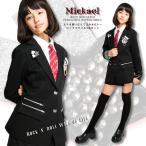 卒業式 スーツ 女子 ジュニア 卒服 5点セット ミカエル 145 150 160