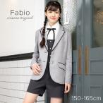 卒業式 スーツ 女子 ファビオ 150 160