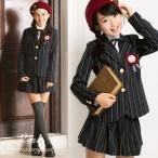 卒業式 スーツ 女子 女の子 服 ロゼ