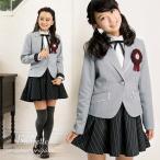 卒業式 スーツ 女子 女の子 服 ブリジット