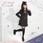 卒業式 スーツ 女子 女の子 服 エステラ