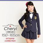 女の子 卒業式 スーツ 女子 服  シェリル