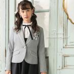 卒業式 スーツ 女の子 フィオナ 150 160 165cm 卒服 衣装 卒業式 スーツ ジャケット 小学生 ジュニア ジャケット/ワンピース/ワッペン/リボンタイ/4点セット