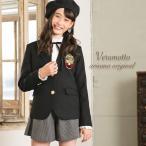 女の子 卒業式 スーツ 女子 ヴェルモット