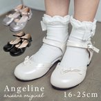 子供ドレス フォーマルシューズ アンジェリーヌ 子供靴 発表会 結婚式 入学式