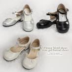 ピアノ発表会 靴 子供 フォーマル 靴 女の子 フォーマルシューズ キッズ ジュニア 16-24cm 結婚式