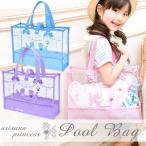 プールバッグ 子供 おしゃれ 女 小学校 女子 プール バッグ キッズ ブランド 大きめ プードル柄 メール便可