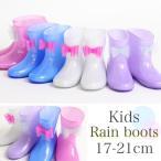 レインブーツ キッズ リボン 長靴 女の子 子供用 子供レインブーツ   雨 雪 orenge bonbon