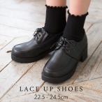 厚底レースアップブーティー フォーマル 靴 女の子 フォーマルシューズ キッズ ジュニア 22.5-24.5cm 子供 卒業式 入学式