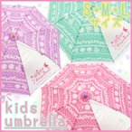 傘 女の子 子供 女の子傘 リボン柄長傘 キッズ 子供