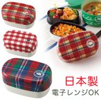 弁当箱 おしゃれ お弁当箱 2段 日本製