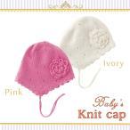 ベビー 帽子 ニット帽 耳付き 46cm 赤ちゃん メール便可