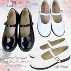 フォーマルシューズ 黒 白 シンプルスタイルの正統派フォーマルシューズ 子供 女の子 靴