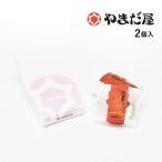 もみじ饅頭のやまだ屋 広島土産 もみじ饅頭(こしあん)2個入