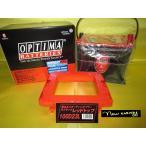 代引無料 オプティマ レッドトップ 100D23L(下部アダプター付)OPTIMA バッテリー
