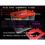 代引無料 オプティマ レッドトップ 105D23L(下部アダプター付)OPTIMA バッテリー
