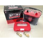 オプティマ レッド バッテリー 120D26L(S-85,S-95,115D26L,90D26L,85D26L,80D26L互換) ISSアイドリングストップ車対応 AGM