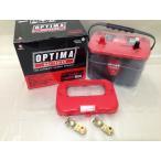 代引無料 オプティマ レッドトップ 120D26R (国産車用)OPTIMA バッテリー