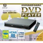 VERTEX DVDプレイヤー ブラック (HDMI対応) DVD-V015BK