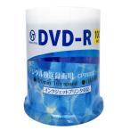 パソコン ドライブ DVDメディア