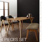 北欧 モダンデザイン ダイニングテーブルセット ILALI イラーリ 4点セット(テーブル+チェア2脚+ベンチ1脚)