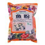 あかぎ園芸 魚粉 1kg 20袋 代引き不可
