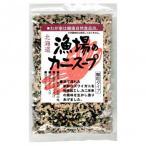 札幌食品サービス 漁場のカニスープ 70g×25袋 代引き不可