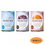 アキモトのパンの缶詰 PANCAN 1年保存 12缶入り(ミルククリーム・チョコクリーム・メイプル各4缶) 代引き不可