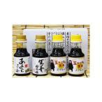 橋本醤油ハシモト ミニボトル150ml醤油セット(あまくち刺身・生姜しょう各1、玉子ごはん専用醤油2本) 代引き不可