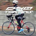 Doppelganger ドッペルギャンガー D40J-RD 24インチロードバイク タラニスジュニア レッド ブラック 商品になります