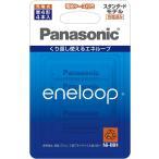 Panasonic エネループ 単4形 4本パック(スタンダードモデル) パナソニック BK-4MCC/4C