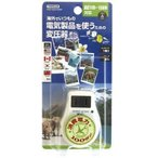 送料無料海外旅行用変圧器130V100W HTD130V100W ホワイト