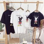 ディズニー Tシャツ/親子Tシャツ/ペアルック Tシャツ/ミッキー Tシャツ/親子T-shirt/ディズニー /Tシャツ / 親子ペア 男の子/女の子/親子服/半袖/キッズ