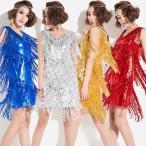 ダンス衣装 スパンコール ワンピース フリンジ ドレス スパンコール衣装 キラキラ コスチューム レ...