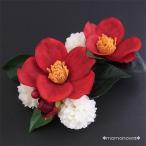 椿 髪飾り ピンポンマム 2点セット 深紅 生花風 金 振袖 赤 成人式 髪型 人気