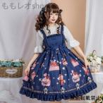 JSK ドレス ロリータ Lolita ロリータファッション