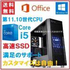 デスクトップPC 新品 最新 Core i5-11400 SSD240GB メモリ8GB Windows10 Microsoft offce BTO カスタマイズ自由 第10世代 第11世代