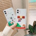 マリオ ルイージ スマホケース  透明シェル iPhoneケース iPhone8 iPhoneXs iPhoneXR iPhone11 iPhone12 アイフォンケース 携帯 8 iPhoneケース 送料無料