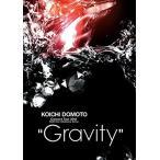 KOICHI DOMOTO Concert Tour 2012  Gravity (通常仕様) [DVD]