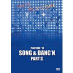 PLAYZONE`13 SONG & DANC`N。 PARTIII。 [DVD]