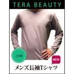 COOCOUTURE TERABEAUTY クークチュール テラビューティーメンズ長袖Tシャツ TB-018 <3サイズより選択>