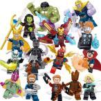 レゴブロック LEGO レゴミニフィグ アベンジャーズ 16体セット 互換品 プレゼント