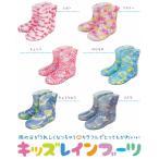 キッズレインブーツ16cm18cm20cm カラフル こども 長靴 かわいい 安い