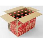 コーラナッツから作られたオーガニックコーラ 15本セット Karma Cola(カーマコーラ) 有機栽培されたサトウキビや