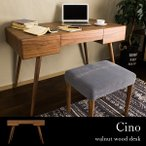 【在庫一掃で大幅割引!クリアランスSALE】 木製 デスク / Cino パソコンデスク 学習机 机 ワークデスク 勉強机 机 desk 北欧 レトロ モダン