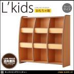おもちゃ箱 子供部屋 収納 こども キッズ家具 おもちゃ収納 北欧 セール 人気ランキング おしゃれ