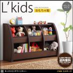 北欧 おもちゃ箱 キッズ家具 おもちゃ収納 イケア IKEA 北欧家具好きに セール