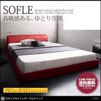 ベッド ベット シングルベッド シングルベット ローベッド マットレス付き セット 北欧家具 おしゃれ