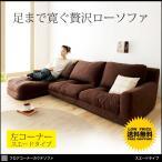 ソファー ソファ ローソファー コーナーカウチソファー Withlow ウィズロー 左コーナーセット ニトリ イケア IKEA 家具好きに