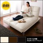 ソファ ソファー カウチソファーベッド Meu ミュー ニトリ イケア IKEA 家具好きに